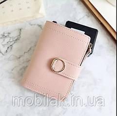 Маленький женский кошелек бренда DEDOMON LightPink