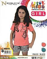 Комплект летний  детский   Nicoletta   95073