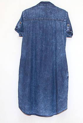 Платье джинсовое на пуговицах (5XL), фото 3