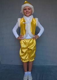 Карнавальный костюм Гномик (жёлтый)