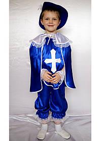 Карнавальный костюм Мушкетёр №3 (синий)