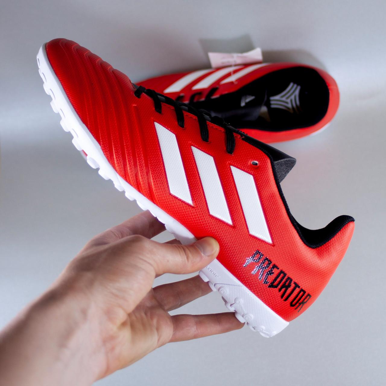 Сороконіжки Adidas Predator 19.4 TF (39-41)
