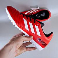 Сороконожки Adidas Predator 19.4 TF (39-45)