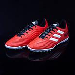 Сороконожки Adidas Predator 19.4 TF (39-40), фото 2