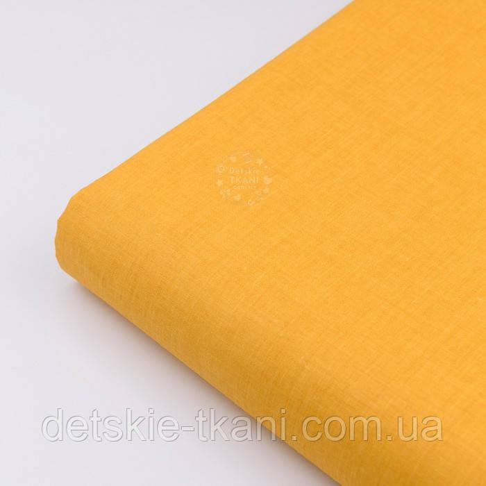 Лоскут ткани  цвет светлой тыквы №2207