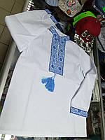 Рубашка Вышиванка детская для мальчиков р. 116 - 152