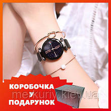 Starry Sky стильные женские кварцевые часына магнитной застежке (Старри Скай)