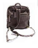 Женский рюкзак из натуральной кожи Katana, фото 5