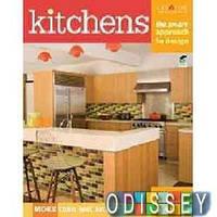 Kitchens the smart approach to design / Дизайн кухонь