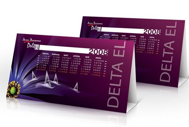 Календарь настольный Домик 1000 шт