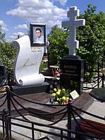 Мраморный памятник М-26