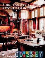 European Style Kitchen Designs / Дизайн кухонь в европейском стиле
