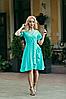 Платье женское на запах цвета мяты