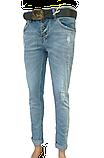Женские джинсы бойфренд от jass jeans, фото 2