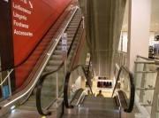 Эскалатор тип КЕС