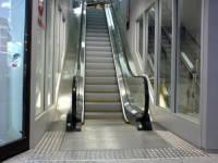 Эскалатор тип КЕН