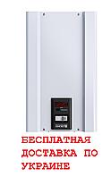 Стабилизатор напряжения АМПЕР Точный 16-1/25 V2.0 (5,5 кВА.)