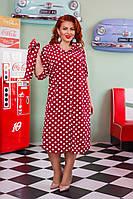 Женское платье-рубашка на пуговичках под пояс ниже колен 42-44, 46-48, 50-52, 54-56