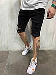 Мужские шорты рваные (черные) - хлопок, фото 2