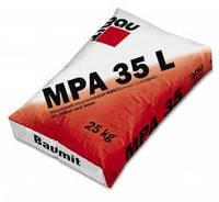 Штукатурная смесь MPA 35 L Baumit, мешок 25 кг.