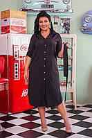 Женское платье-рубашка на пуговичках под пояс с лампасами ниже колен 42-44, 46-48, 50-52, 54-56