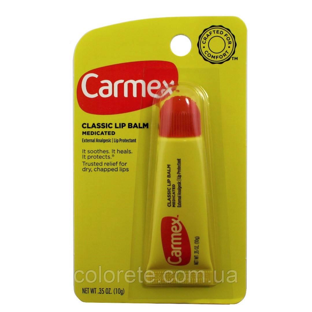 Carmex бальзам для губ в тубе Classic Lip Balm Tube