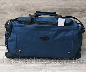 Дорожная сумка хорошего качества, среднего размера 50х25х22 см, плотный материал, ножки на дне сумке Синий