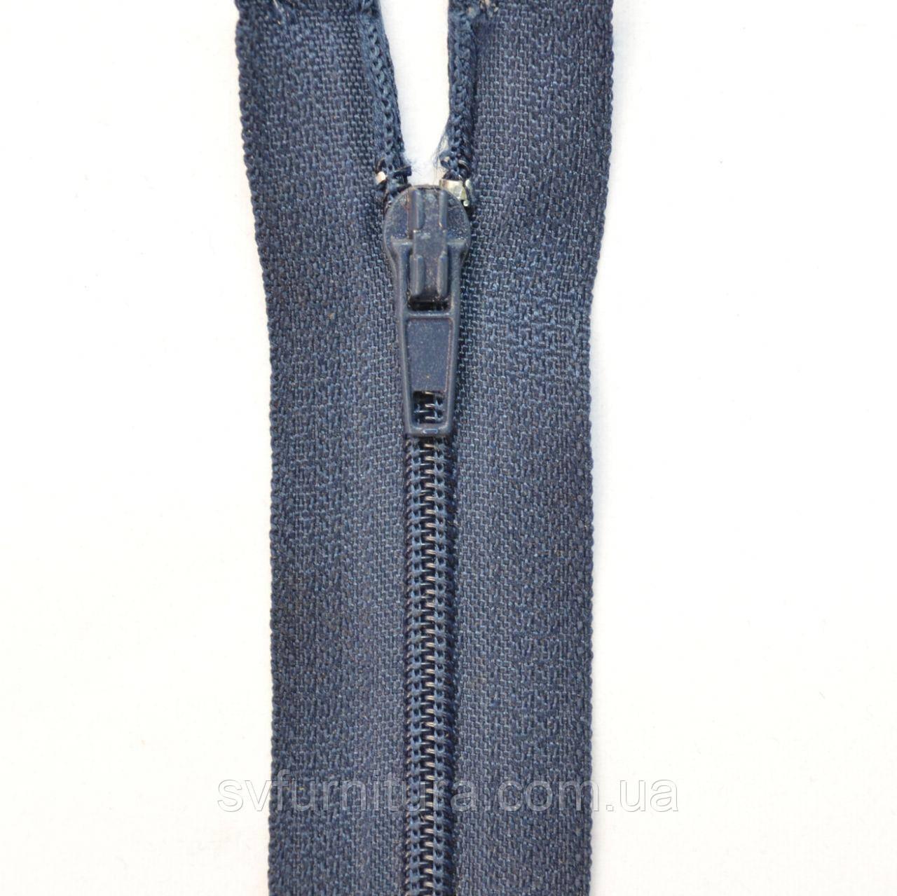 Молния юбка автомат Dark blue 18см