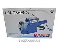 Этикет-пистолет двухстрочный Hongsheng mx-6600