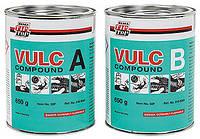Двухкомпонентный состав Vulc Compound A+B (650/650г)TIP TOP, Германия