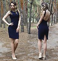 Стильное женское платье с открытой спиной