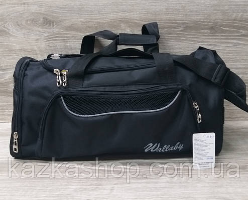 Дорожная сумка хорошего качества, среднего размера 50х25х22 см, плотный материал, ножки на дне сумке, фото 2