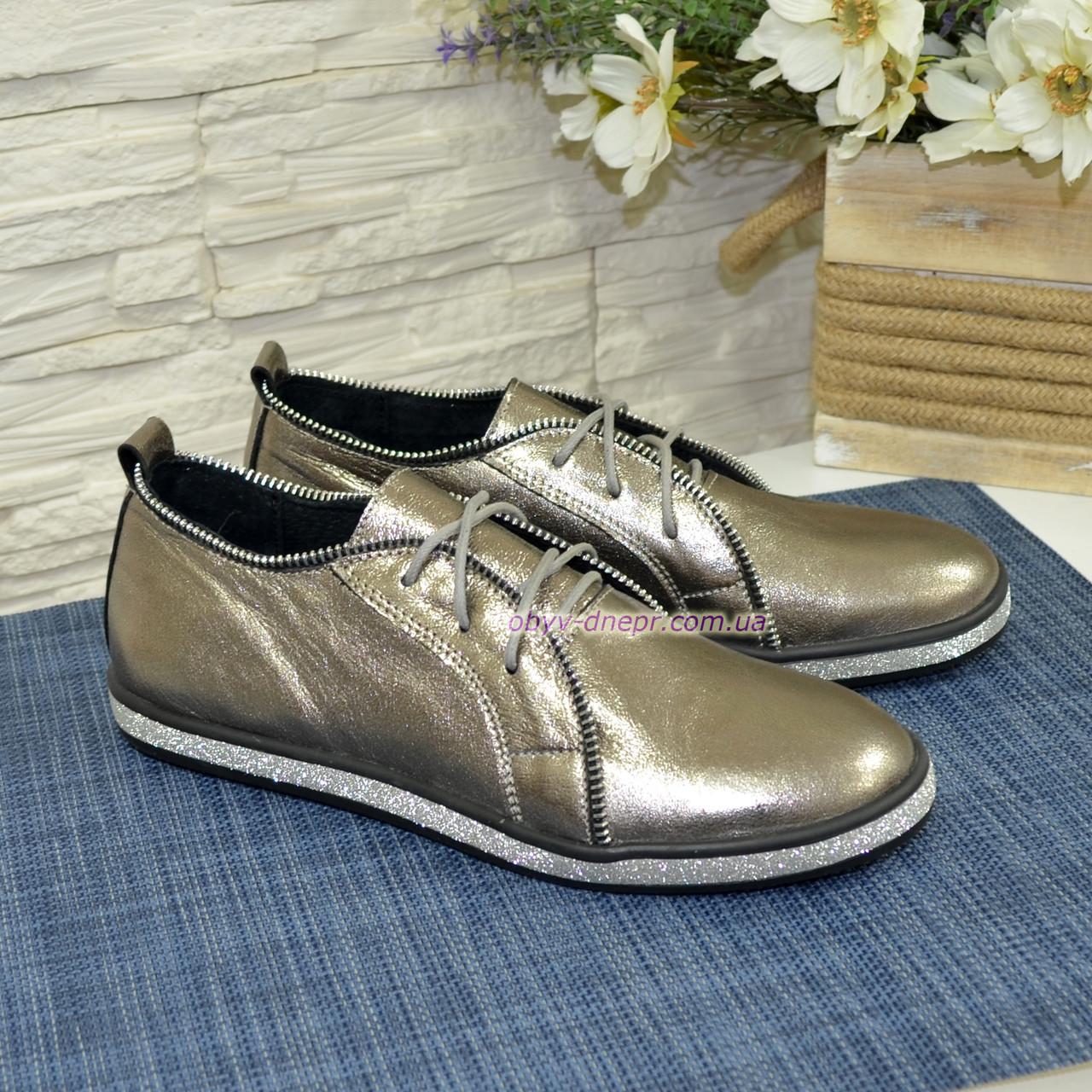 Туфли кожаные на низком ходу, на шнуровке