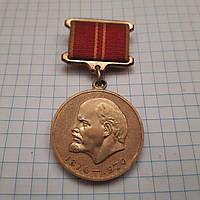 Медаль За воинскую доблесть СССР