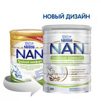 Смесь Nestle NAN Тройной комфорт с рождения 800 г