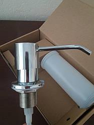 Дозатор Imperial D15 (хром) для мыла или моющего средства