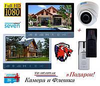 """7""""дюймов Full-HD """"Комплект Видеодомофон SEVEN DP–7573 FHD + SEVEN CP-7505 FHD + Подарок Камера и Флешка!"""