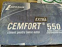 Цемент LAFARGE М 500, Молдова /25кг/, фото 1
