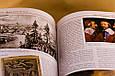 """Книга в шкіряній палітуруі """"Україна-козацька доба"""" (16-17 сторіччя), фото 8"""