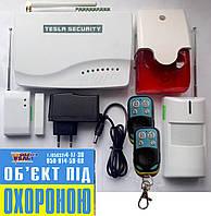 Комплект беспроводной сигнализации TESLA SECURITY GSM-560Full (2 брелка)