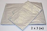 Тент 2 х 3 (м) с плотностью 100 г/м