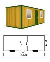 Бытовка строительная СБ 2О-2П (2 окна+2 перегородки), фото 2