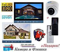 """10""""дюймов Full-HD """"Комплект Видеодомофон SEVEN DP–7512 FHD + SEVEN CP-7505 FHD"""" + Подарок Камера и Флешка!"""