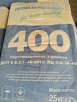Цемент Хайдельберг /25кг/ ПЦ II/A-Ш-400, Кривой Рог, фото 1