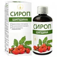 Натуральный Сироп шиповника Rosae syropus из плодов  (200мл.,Красота,Украина)