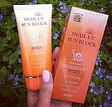 Солнцезащитный крем с экстрактом улиточного муцина Jigott Snail UV Sun Block SPF 50+/PA+++, 70 мл, фото 3