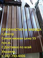Профнастил некондиция по акции 44.5 грн.м. доставка по Украине
