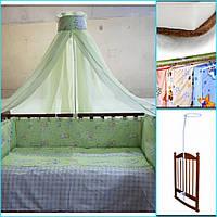 АКЦИЯ!!! Комплект в детскую кроватку+матрас+держатель.