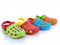 Кроксы детские цветные