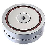 Двухсторонний поисковый магнит НЕПРА 2F300, отрывное усилие 400кг Доставка и ТРОС в подарок